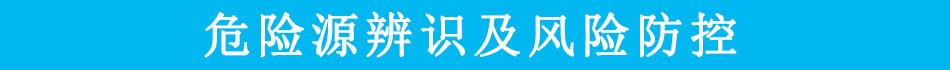 beplay体育app手机客户端-beplay体育官网登录-beplay官网体育下载
