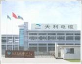 杭州天利电缆有限公司