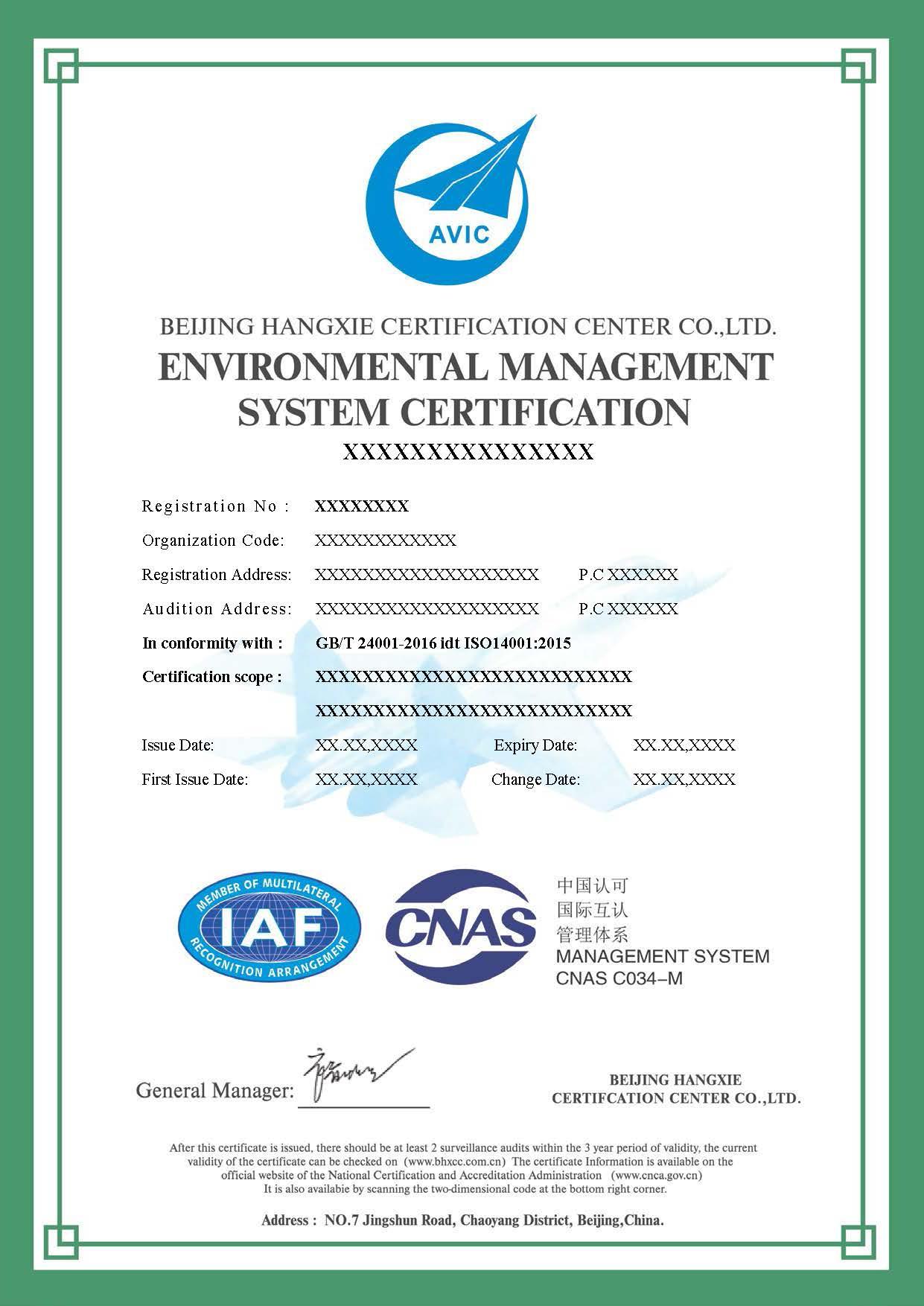 4环境管理(英文)
