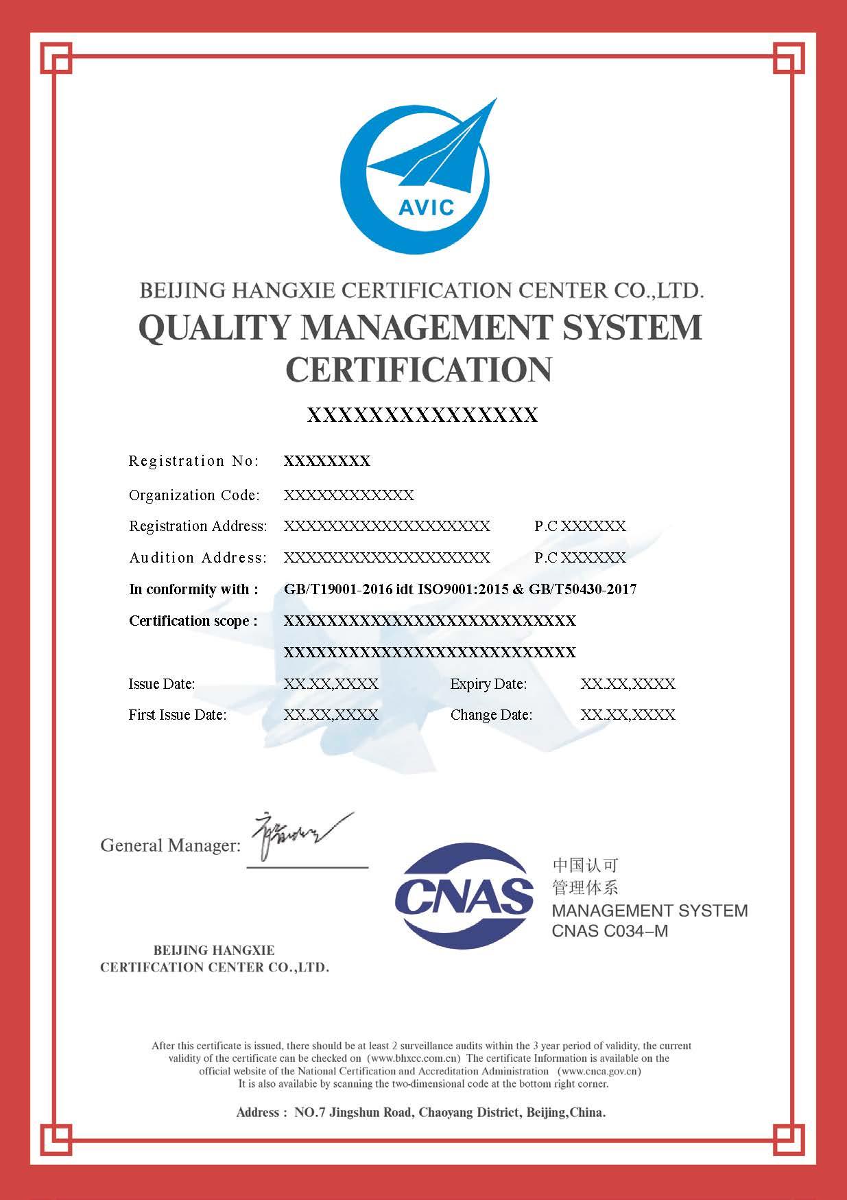 质量管理50430(英文)